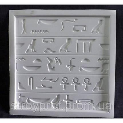 3D панели «Египет», фото 2