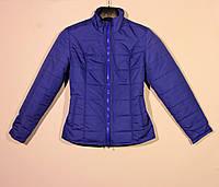 Куртка утепленная женская р 46