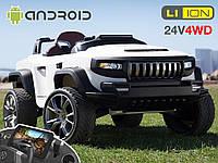 Детский электромобиль внедорожник T8 4WD Android. Lithium Edition (white)