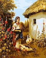 Картина по номерам 40×50 см. Девушка и гуси Художник Геннадий Колисной