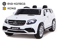 Детский электромобиль двухместный Mercedes-Benz GLS 63 AMG 4x4 (white)