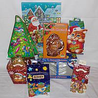 11 коробок для детских подарков Св. Николай, Новый год, Рождество,