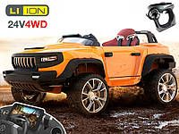 Детский электромобиль внедорожник T8 4WD Android. Lithium Edition (yellow)
