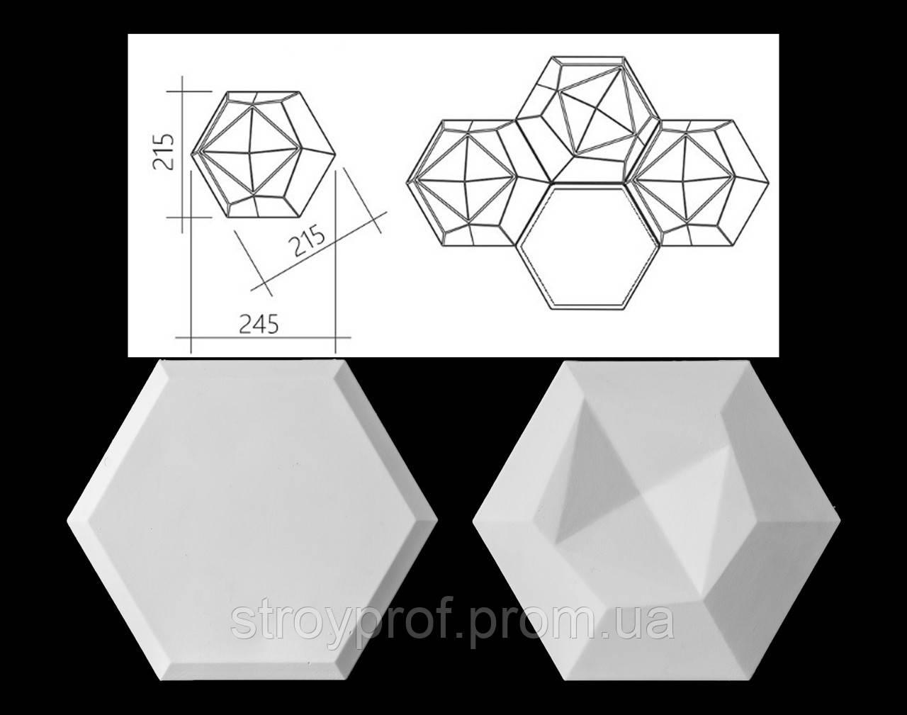 "3D панели ""Соты - 2"" Бетон"