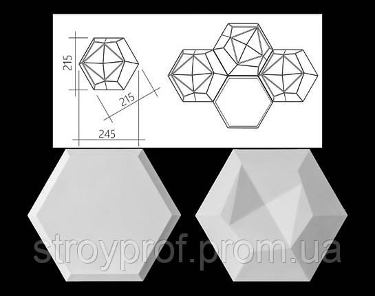 """3D панели """"Соты - 2"""" Бетон, фото 2"""