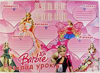 "Расписание уроков ""Barbie-2"", на шнурке"