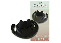 Массажер для тела Casada Shiatsu