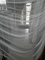 Тюль ТАС молочная Точки - 3,25 метра