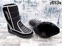 Женские зимние дутики на меху  черные   36-41 р