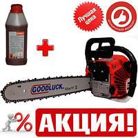 Бензопила Goodluck GL5800E (2 шины, 2 цепи) + масло
