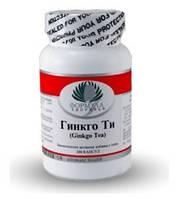 Гингко Ти, улучшает память и усиливает кровообращение, Альтера Холдинг.