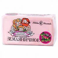 Земляничное мыло туалетное, 140 г, Невская Косметика