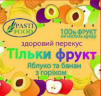 Пастила Яблоко-Банан-Грецкий орех