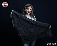 Оренбургский пуховый платок-косынка Беатриса средний 130х90