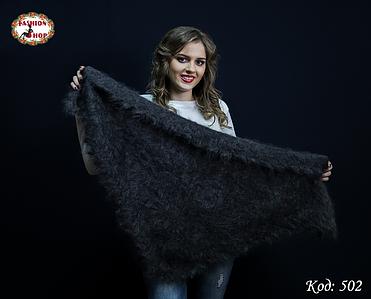 Оренбургский пуховый платок-косынка Беатриса средний 130х85