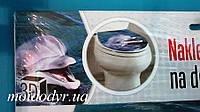 """Наклейка 3D на крышку для унитаза """"Дельфин"""""""