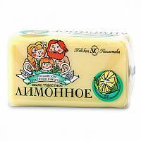 Лимонное мыло туалетное, 140 г, Невская Косметика