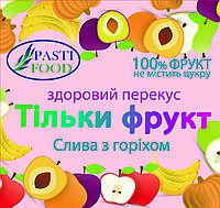 Пастила Слива-Грецкий орех