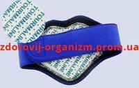 Турмалиновая повязка накладка на шею позвоночника с кальцием, селеном и биофотонами Восток