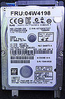 Жесткий диск Hitachi (HGST) Travelstar Z7K500 320GB 7200rpm HTS725050A7E630