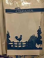 """Пакеты полипропиленовые """"Бакалея"""" 1 кг 16,5х25 для упаковки и фасовки"""