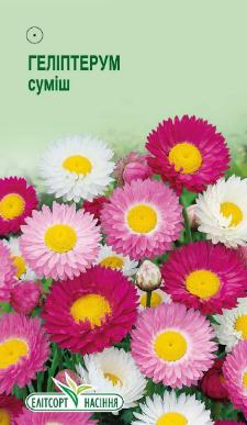 Семена Гелиптерум 0.3 г