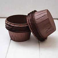 Капсула плотная  для кексов(коричневая) №26 (25 шт.)
