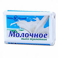 Молочное мыло туалетное, 90 г, Невская Косметика