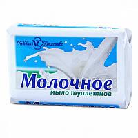 Молочное мыло туалетное Невская Косметика 90 г. ( 10176 М)