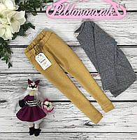 Детские трикотажные брюки с поясом-резинкой Zara на 4-5 лет  PN4887