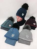 Детские вязаные шапки на изософте с помпоном и шарфом для мальчиков, р.50-52, Польша