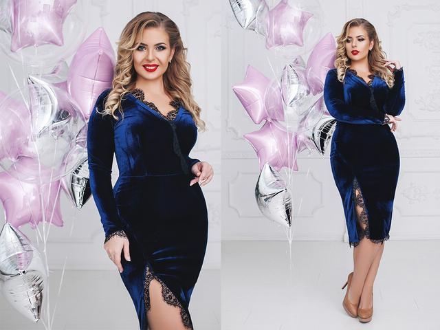 749cf6c2a40 Платье женское теплое большого размера Бархат  продажа
