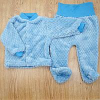 Комплект детский MirAks SCL-5015-00 Sky Blue (Небесно голубой/кофта + ползунки/махра)