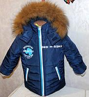 Зимний комбинезон +куртка 28, 30, 32, 34 размер (натуральная опушка)