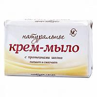 Натуральное крем-мыло туалетное с протеинами шелка, 90 г, Невская Косметика