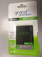 Аккумулятор Samsung G7102  / EB-220AE / EB-B600BEBECWW / EB485760LU (2600 mAh) GRAND Premium