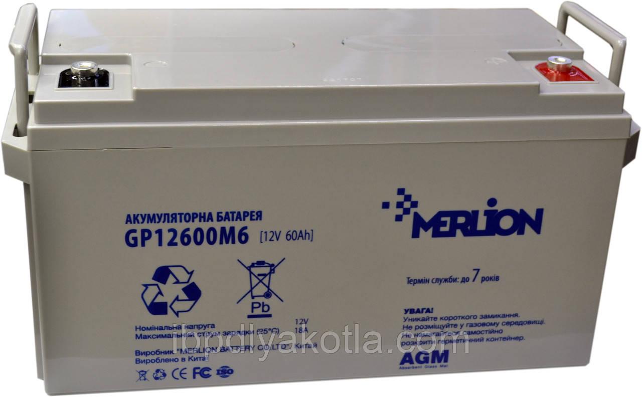 MERLION GP12-60 12V 60AH