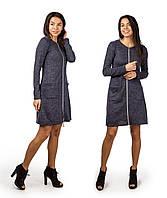 Платье женское новогоднее змейка с двумя замками 90 темно синее СП