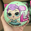 Кукла ЛОЛ - 2 в шарике Оригинал. LOL Surprise, фото 6
