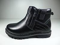 Ботинки для мальчиков Kangfu кожаные Размер: 29