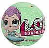 Кукла ЛОЛ - 2 в шарике Оригинал. LOL Surprise