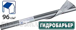 Гидробарьер™ Д96СИ  Juta/Юта пленка гидроизоляционная