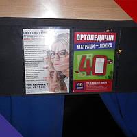 Житомир. Листовки А4 в маршрутках