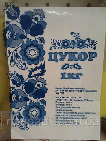 """Пакеты полипропиленовые """"Цукор"""" 1 кг 16,5х25 для упаковки и фасовки"""