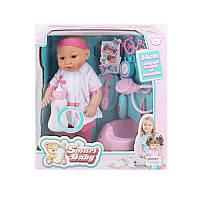 Интерактивная кукла-пупс с аксессуарами LD66010I