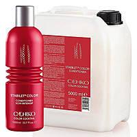 Кондиционер-ополаскиватель для волос C:EHKO Stabilet Plus Care Extension Conditioner 1000мл