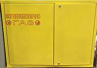 Газовый ящик для регулятора и счётчика газа 750х1000х300