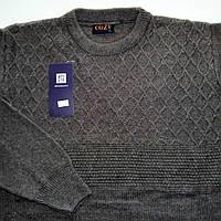 Мужской шерстяной свитер (Турция) кофейного цвета