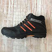Зимние ботинки рр 47-49