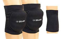Наколінник волейбольний Zelart